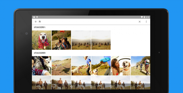 Google-Photo-Android-Play-624x317