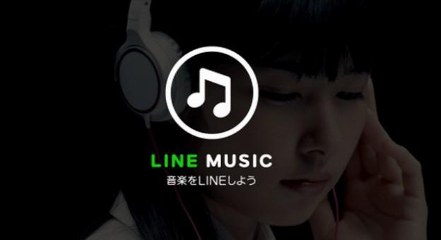 Line-Music_2-624x340