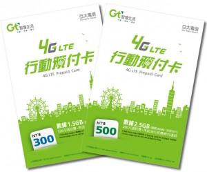 asia-pacific-telecom-4g-lte-prepaid-card-01-part-img-top