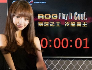 asus-rog-play-it-cool-72-hour-non-stop-game-party-july-23-broadcaster-mita-img-top