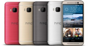 htc-one-m9-all-colors-include-peach-in-gold-01-img-top