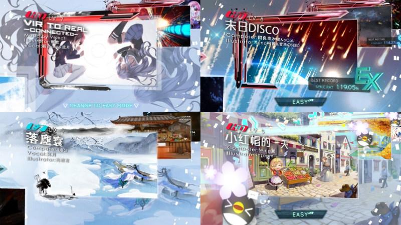 music-game-app-i-inferno-musync-tong-bu-yin-lu-miao-sai-ke-04