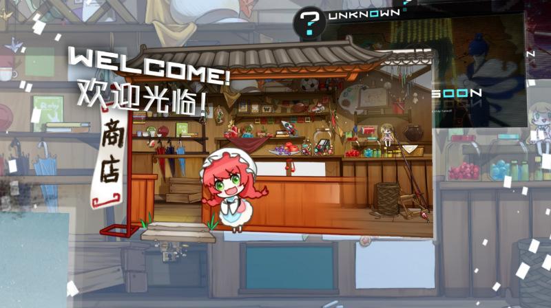 music-game-app-i-inferno-musync-tong-bu-yin-lu-miao-sai-ke-05