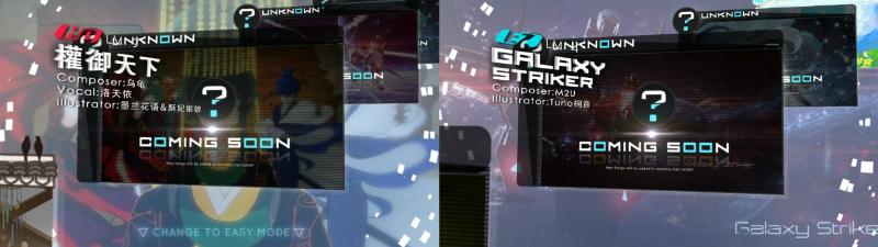 music-game-app-i-inferno-musync-tong-bu-yin-lu-miao-sai-ke-06