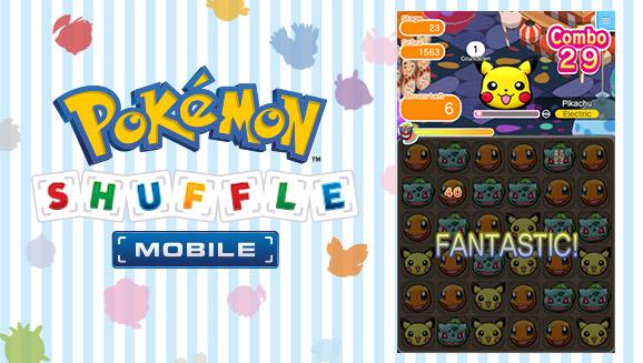 nintendo-pokemon-shuffle-top-gallery-1-img-top