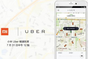uber-deliver-xiaomi-mi-note-in-taipei-img-top