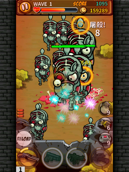 7quark-zombie-hazard-03