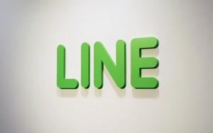 LINE-624x390