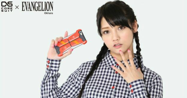 coresuit-x-evangelion-feat-miyuki-2-1-img-top