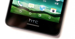 leaked-htc-desire-728-02-anzhuo-img-top