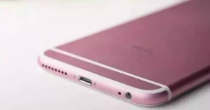 leaked-iphone-6s-20150811-1413657-img-top