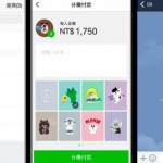 line-pay-now-available-img-top