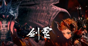 ncsoft-blade-and-soul-01-img-top
