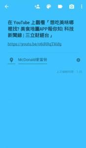 pic0731_Google Keep003