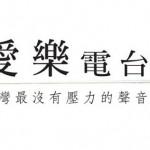 pic0806_Classical Taiwan007