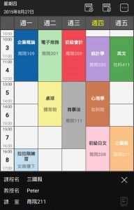 pic0828_Time Table008