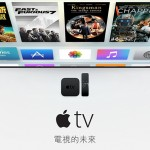 appletv4cover