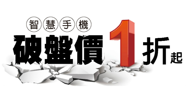 asia-pacific-telecom-2015-sale-mobiles-dm-01-part-img-top