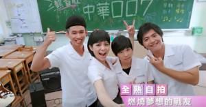 asus-zenfone-selfie-vivian-sung-video-03-screenshot-2m21s-img-top