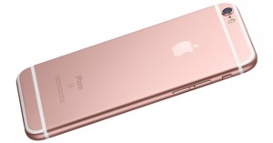 iphone-6s-hero-rosegold-img-top