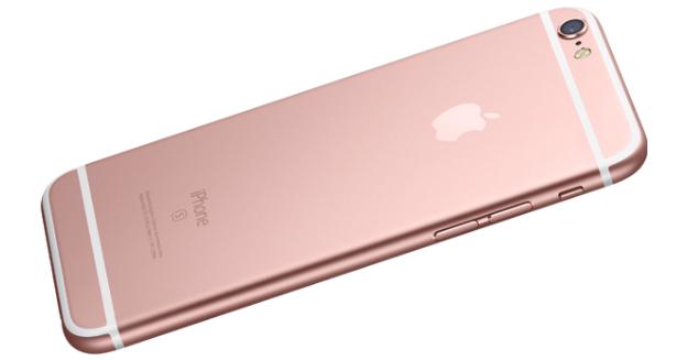iphone-6s-hero-rosegold-img-top