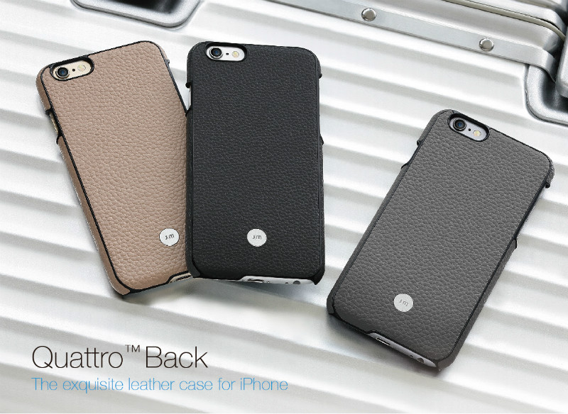 just-mobile-quattro-back-collection-1-text