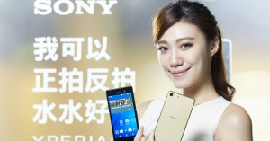 sony-xperia-m5-with-model-2-01-part-img-top