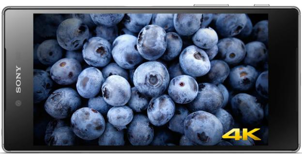 sony-xperia-z5-premium-4k-main-desktop-img-top