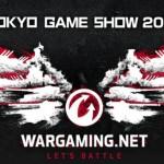 tgs2015-q-wargaming-img-top