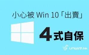 win10unwire