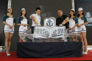 wows-announcement-in-tainan-jasper-sky-img-top