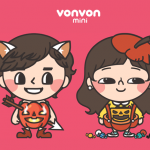 客製化扮裝找 VONVON mini,線上慶祝萬聖節!