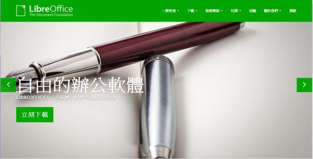 LibreOffice-homepage-624x318