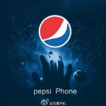 跨界行銷再一發,中國將推出百事可樂手機