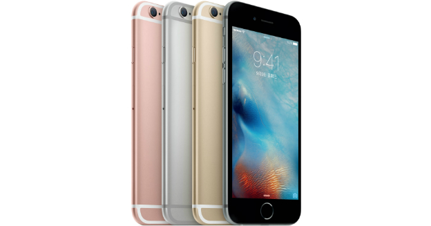 apple-iphone-6s-1-img-top