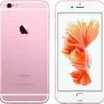 趕不上 iPhone 7!傳蘋果無線充電手機最快 2017 年問世