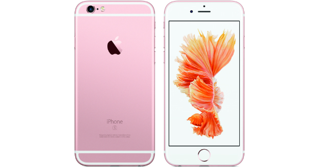 apple-iphone-6s-rose-gold-img-top