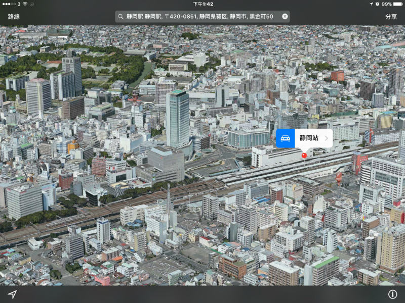 apple-maps-shizuoka-station-screenshot-20151001-unwire-hk