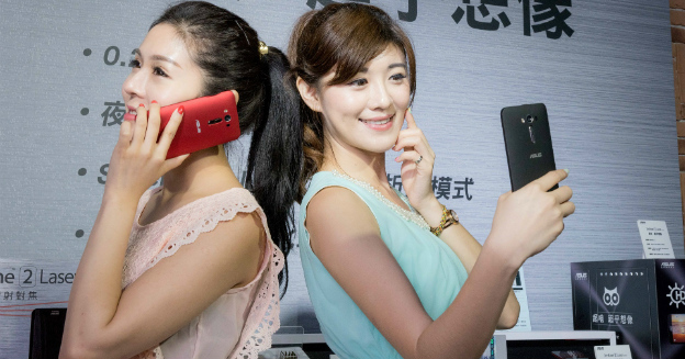 asus-zenfone-2-laser-with-models-img-top