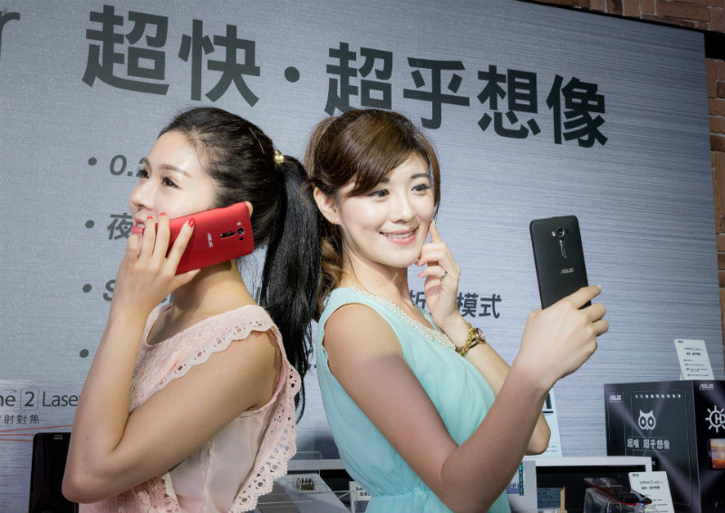 asus-zenfone-2-laser-with-models