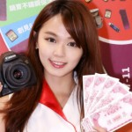 canon-tipmee-2015-promote-model-01-img-top