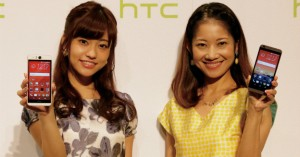 htc-desire-eye-desire-626-reimi-osawa-and-aiko- obuchi-03-img-top