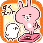 icon1013_Weight