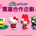 line-get-rich-sanrio-hello-kitty-time-limit-01-img-top