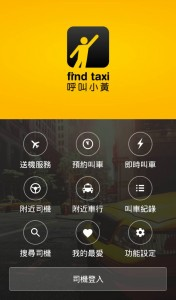 pic1002_Taxi001
