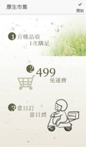pic1005_Farm Direct001