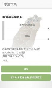 pic1005_Farm Direct002