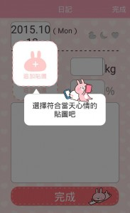 pic1013_Weight006