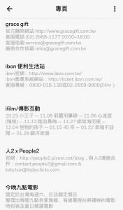 pic1019_Flipboard_012