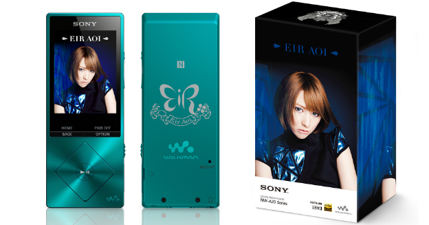 sony-walkman-nw-a25-eir-aoi-limited-edition-0-img-top